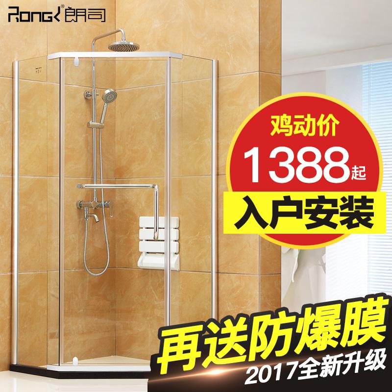 朗司钻石形简易洗浴沐浴房RS9709B