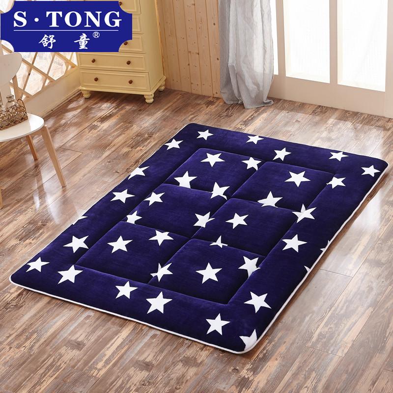 床垫卡通韩式珊踏踏塌塌米加厚床垫1.2米榻榻米地铺睡垫学生宿舍