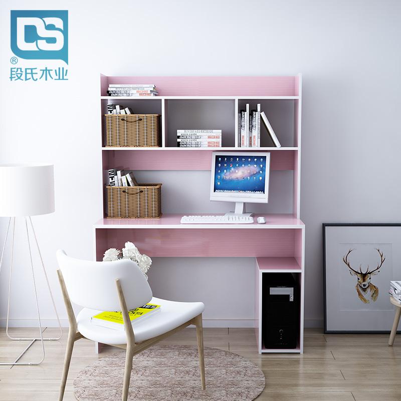 段氏木业简易电脑桌036