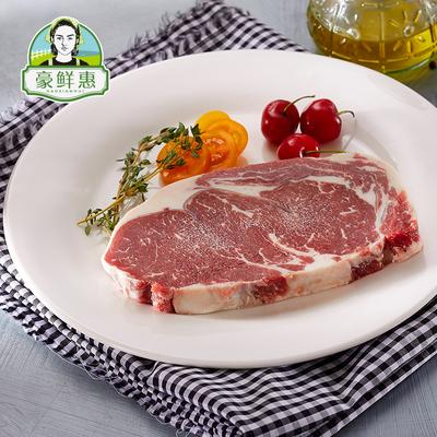 豪鲜惠 新西兰进口S级原切原味牛排套餐10单片装非腌制 家庭团购