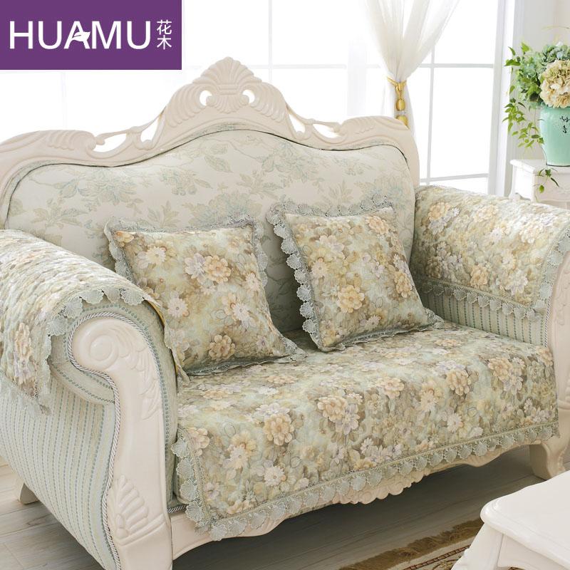 花木棉麻欧式布艺沙发垫