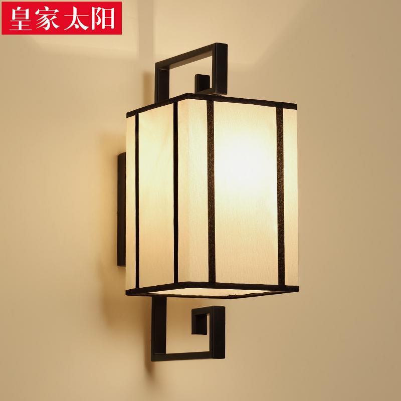 皇家太阳现代新中式中式壁灯HJ8796