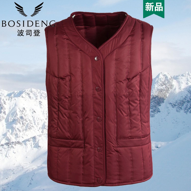 Women's vest Bosideng b1301306