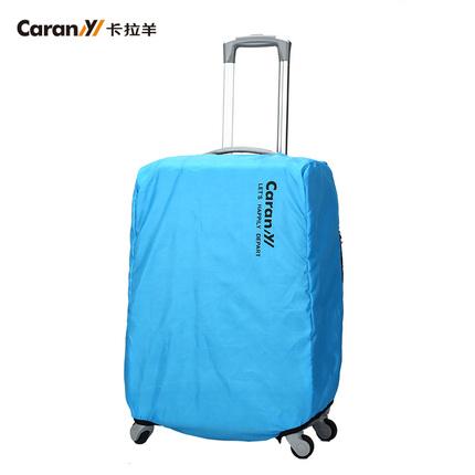 卡拉羊箱套旅行箱防尘罩20寸24寸28寸箱套防水套拉杆箱箱套CX0319
