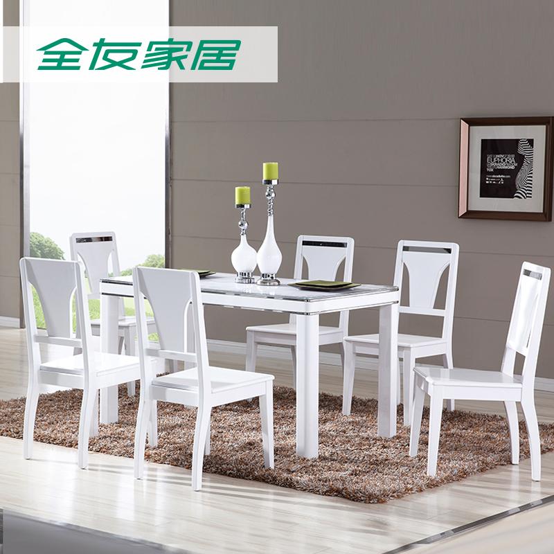 全友家居现代家具餐桌椅120331