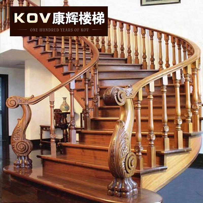 康辉楼梯扶手阁楼楼梯弧形菠萝格实木整梯