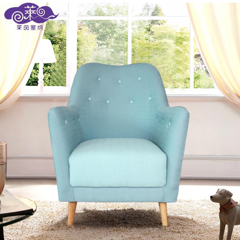 莱茵塞纳实木沙发椅子LSR15124