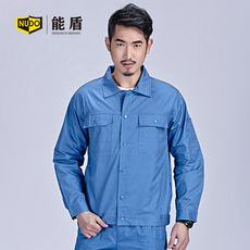 Working clothes Can shield nd/809t