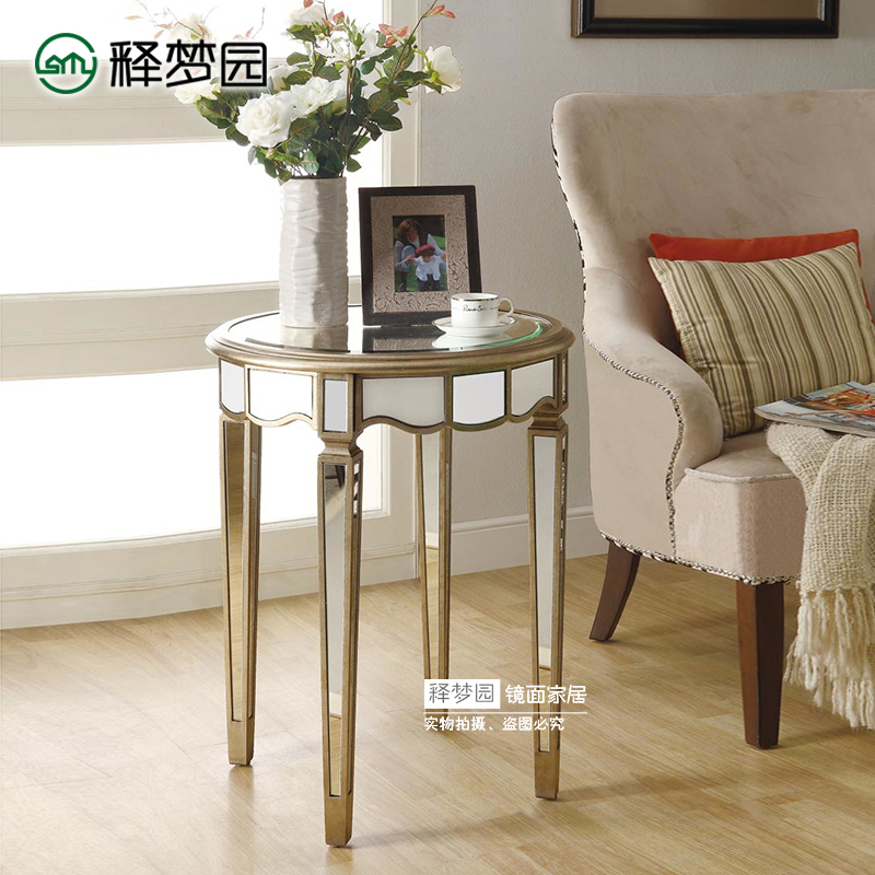 释梦园 茶几小圆桌子客厅简约沙发边桌 茶桌欧式美式边几角几1411
