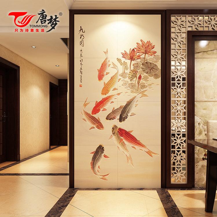 唐梦中式玄关背景墙瓷砖