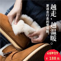 步履不停冬季羊皮毛一体真皮雪地靴女短筒牛角扣短靴加厚棉靴