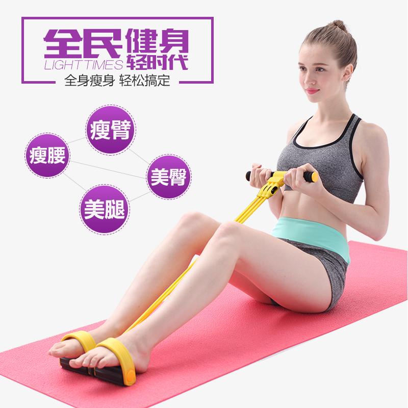 仰卧起坐拉力器 扩胸器弹力绳男女生健身器材家用 减肚子拉力绳