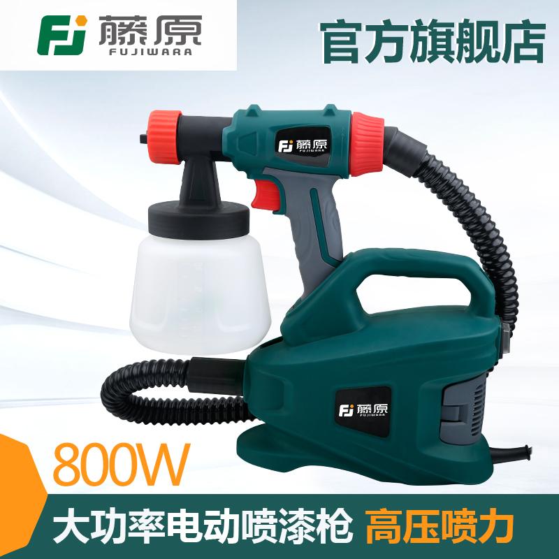 藤原电动喷漆枪T0103250