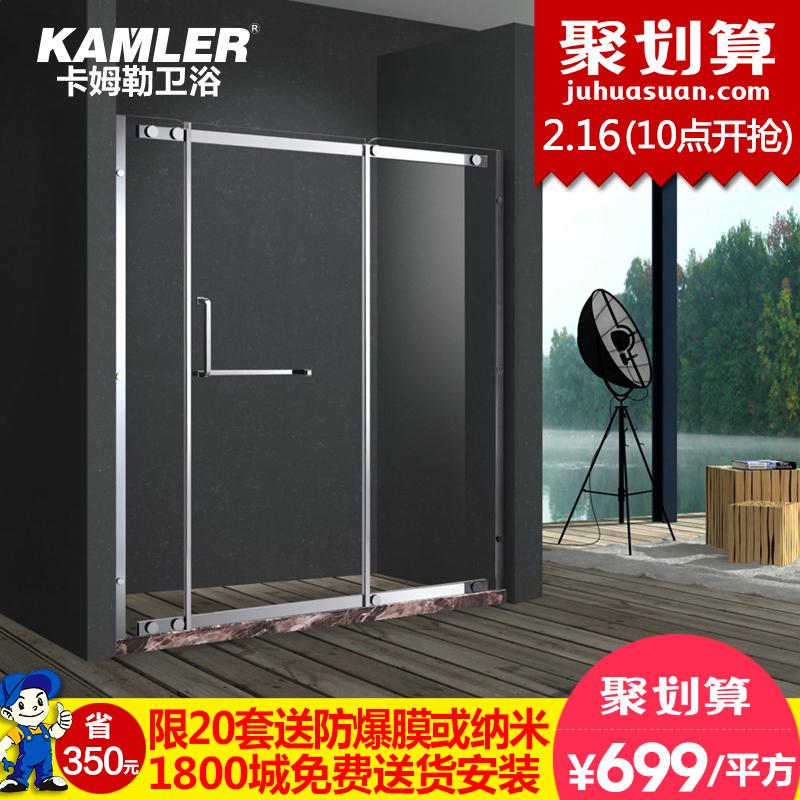 卡姆勒淋浴房KDZ-瑞宝
