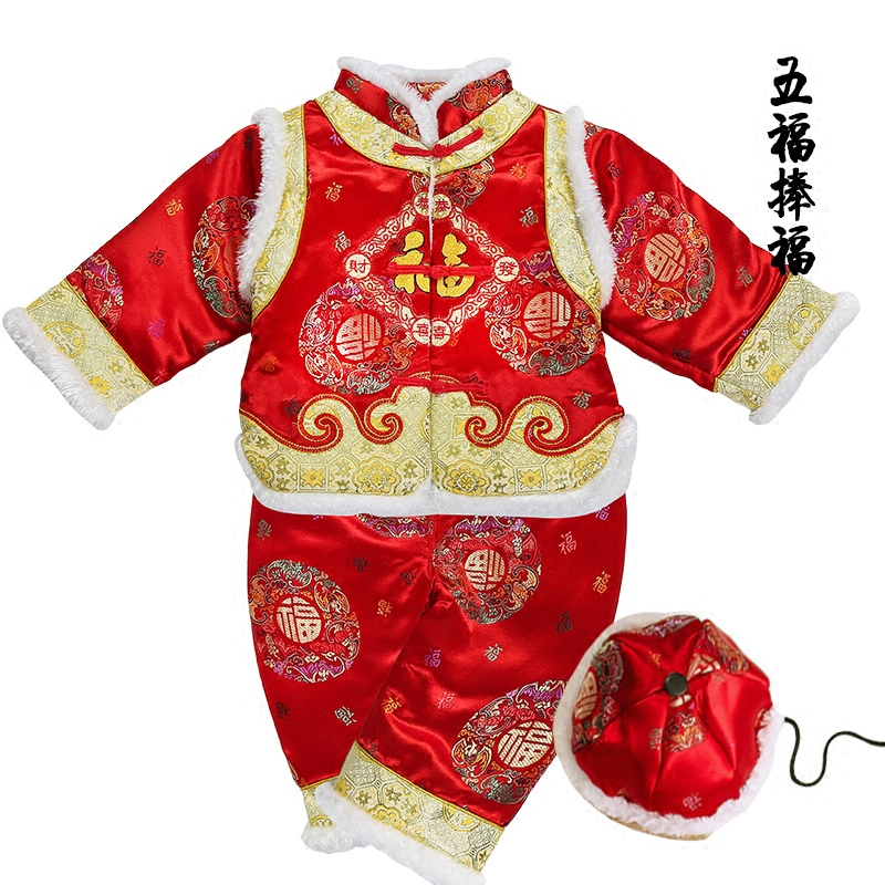 Chinese traditional outfit for children OTHER s098 OTHER / Other