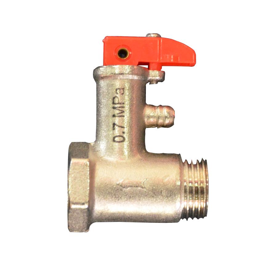 单向安全阀安全泄压阀卸压阀止回阀 空气能热水器原装正品配件