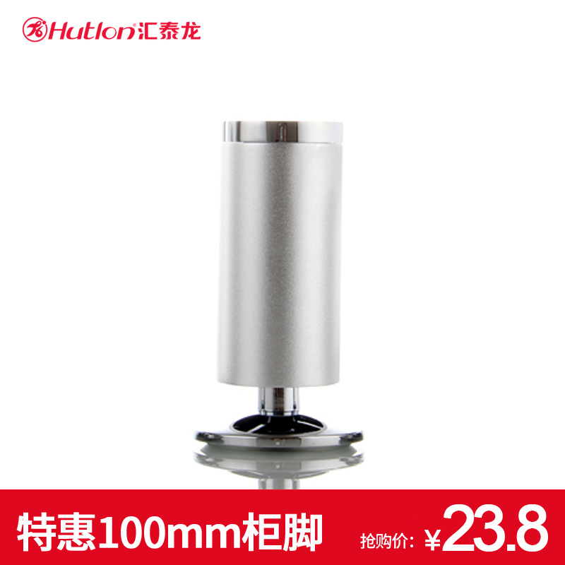 汇泰龙可调节柜脚电视柜脚hg-5031-100mm