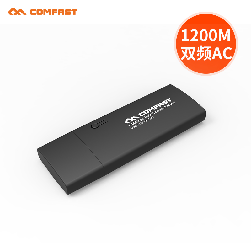 COMFAST千兆11AC双频USB3.0游戏无线网卡5G网络台式机笔记本电脑外置WIFI信号接收器穿墙
