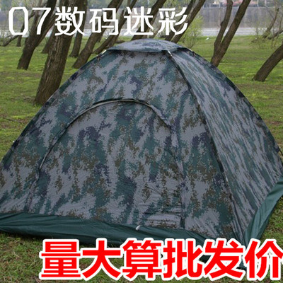 07 Digital Camouflage Tent Single Double Tent 3-4 Army Green Ultra Light Military Camouflage Wild Rain Camping