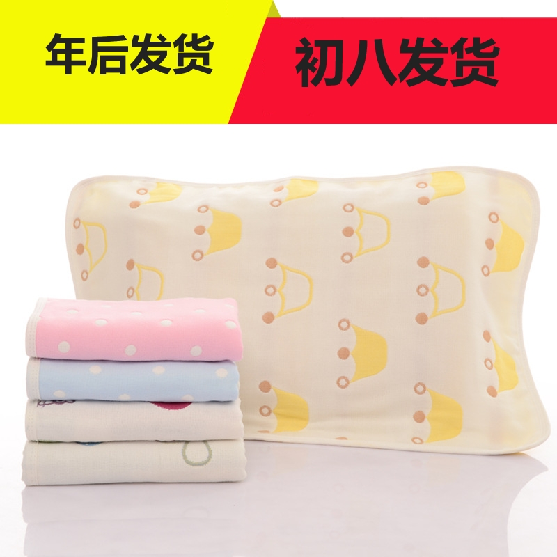Cotton Baby six-storey children's kerchief infant towel used six layers of mushroom crowns a colorful mushroom