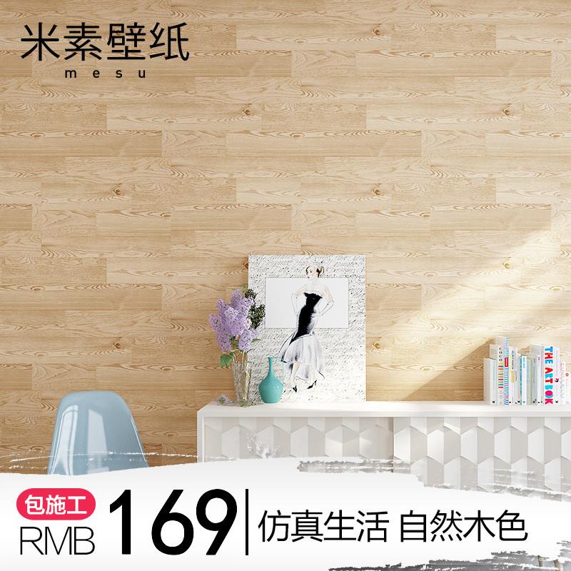 米素北欧森林木纹墙纸1509170401