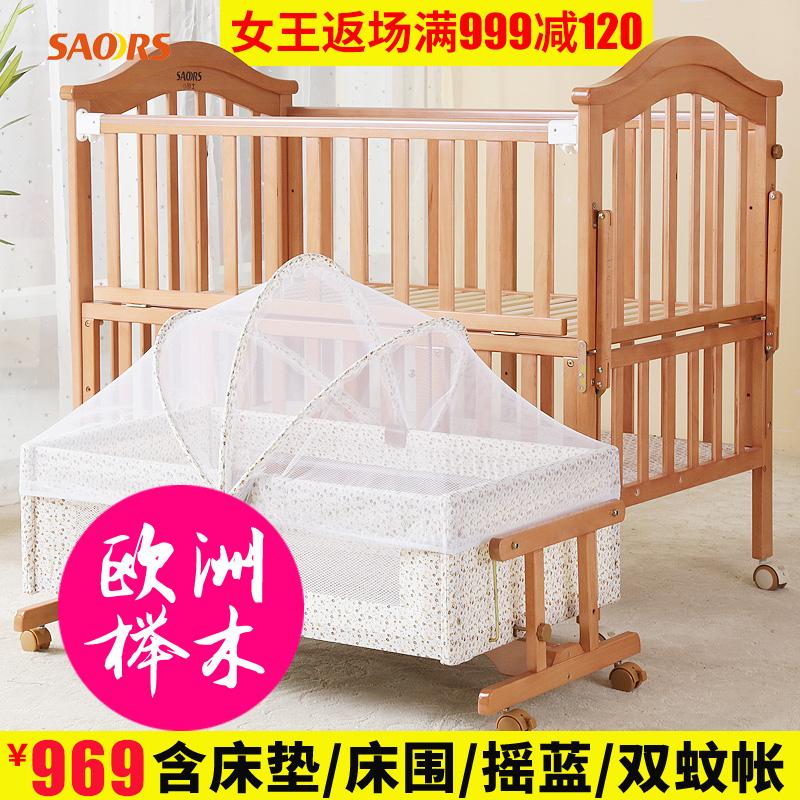 小硕士实木婴儿床DZ9415-36