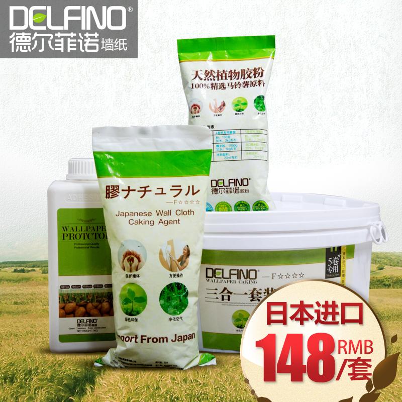 德尔菲诺优质糯米胶TK139