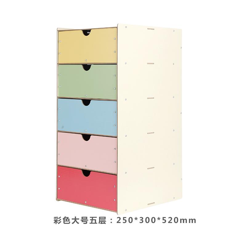 燕鸥木质化妆品储物盒