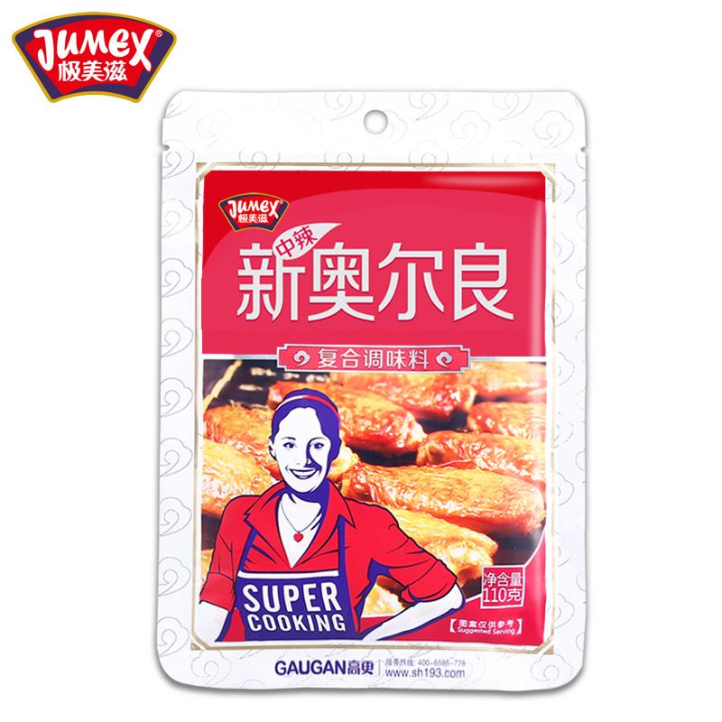 智焙食品专营店_JUMEX/极美滋品牌