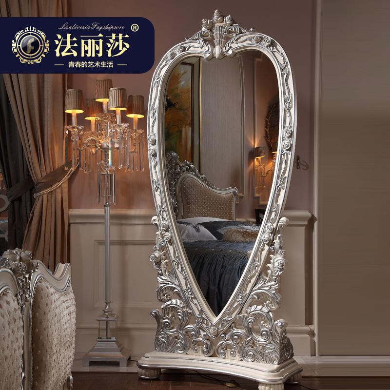 法丽莎家具欧式试衣镜5609穿衣镜