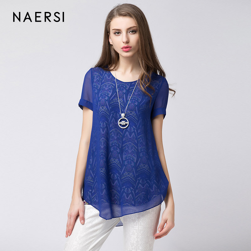 NAERSI-娜尔思夏女装新款 圆领短袖显瘦假两件印花雪纺衫套头上衣