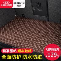 汽车后备箱垫子专用新君威途观迈腾名图奇骏雅阁天籁凯美瑞尾箱垫