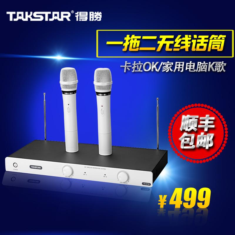 天豪电器专营店_Takstar/得胜品牌