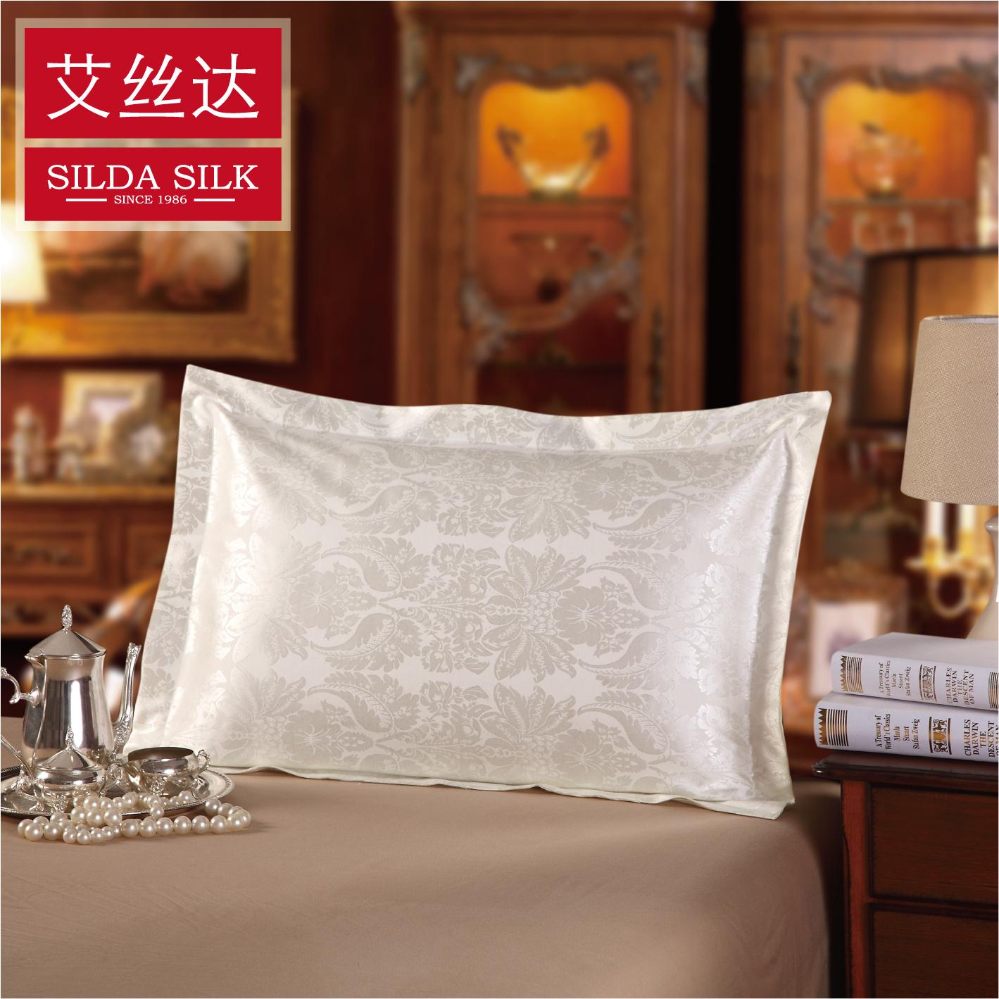 silda家纺丝棉纯色枕套SZZT01001