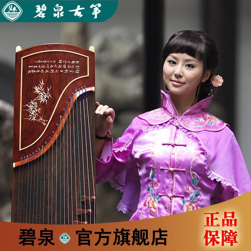 碧泉古筝 红木刻字 儿童成人初学者入门考级专业教学扬州演奏乐器
