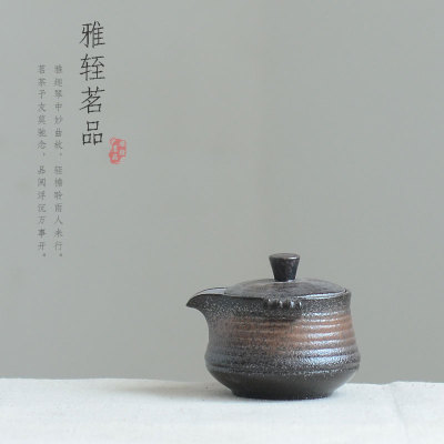 宁夏红 雅轾茗品 日式茶具台湾手工粗陶盖碗手抓壶窑变复古盖杯中秋茶具