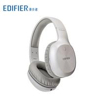Edifier/漫步者 W800BT无线蓝牙有线连接双用法头戴式立体声耳机