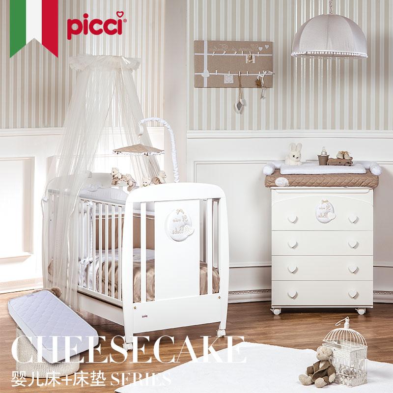 picci意大利婴儿床12232131231