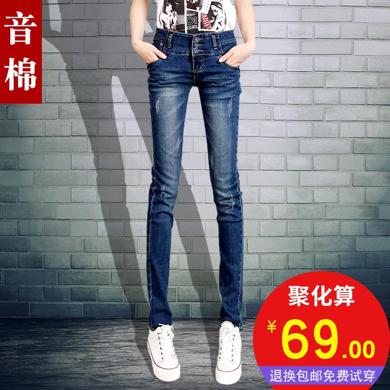 Jeans for women Tone cotton k3999 2016 Tone cotton