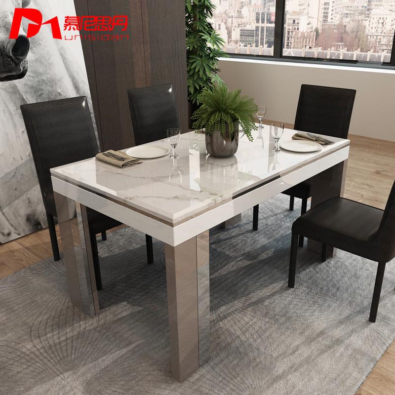 慕尼思丹大理石餐桌T1645