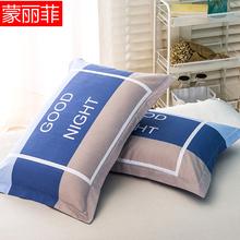 蒙丽菲枕头 带枕套 成人枕芯加枕套