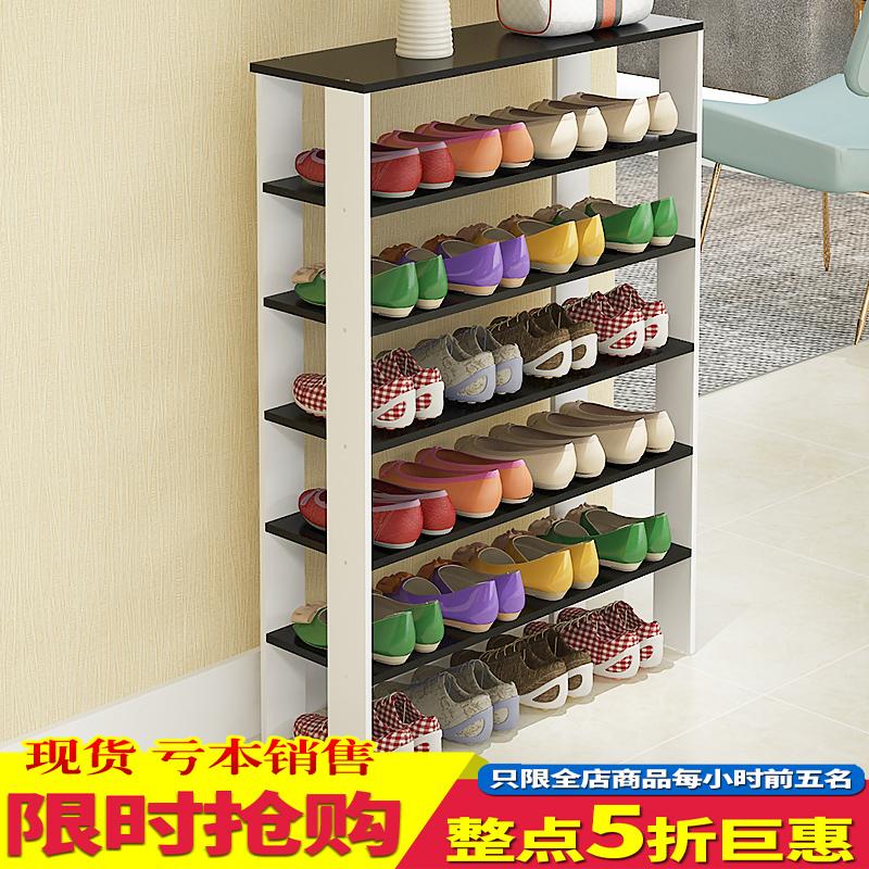 可可佳鞋架多层家用组装防尘鞋柜