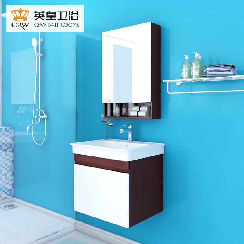 英皇现代橡木浴室柜CRW9821