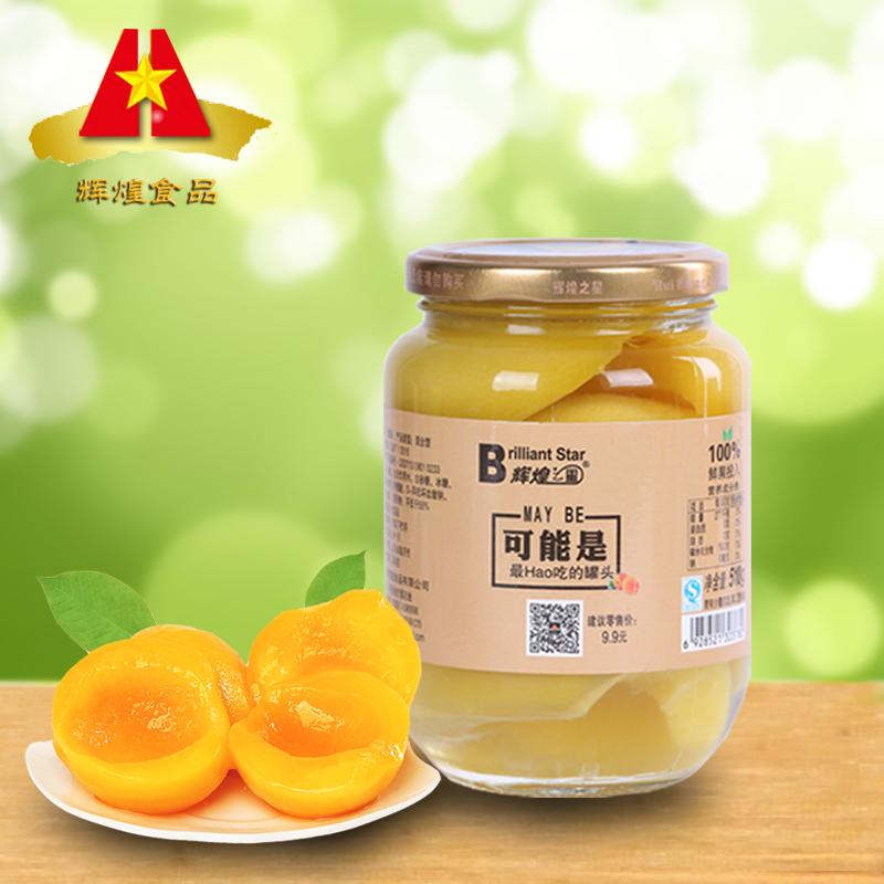 辉煌之星 新鲜黄桃罐头510g 拍下变价