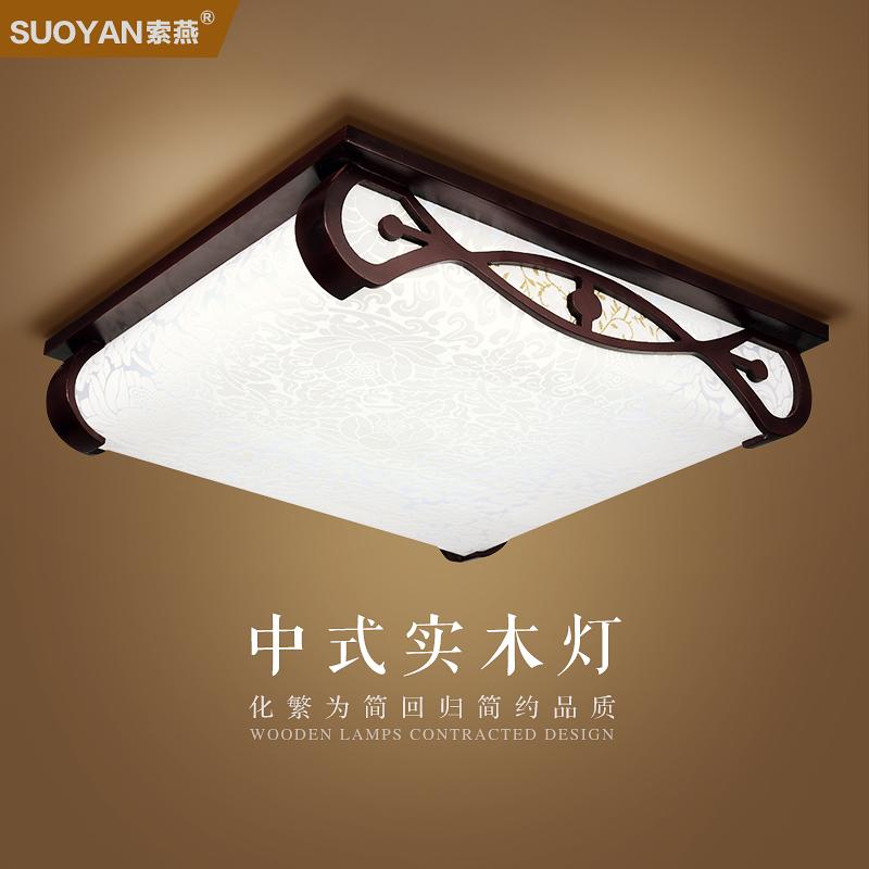 索燕中式实木吸顶灯C019-K-XS
