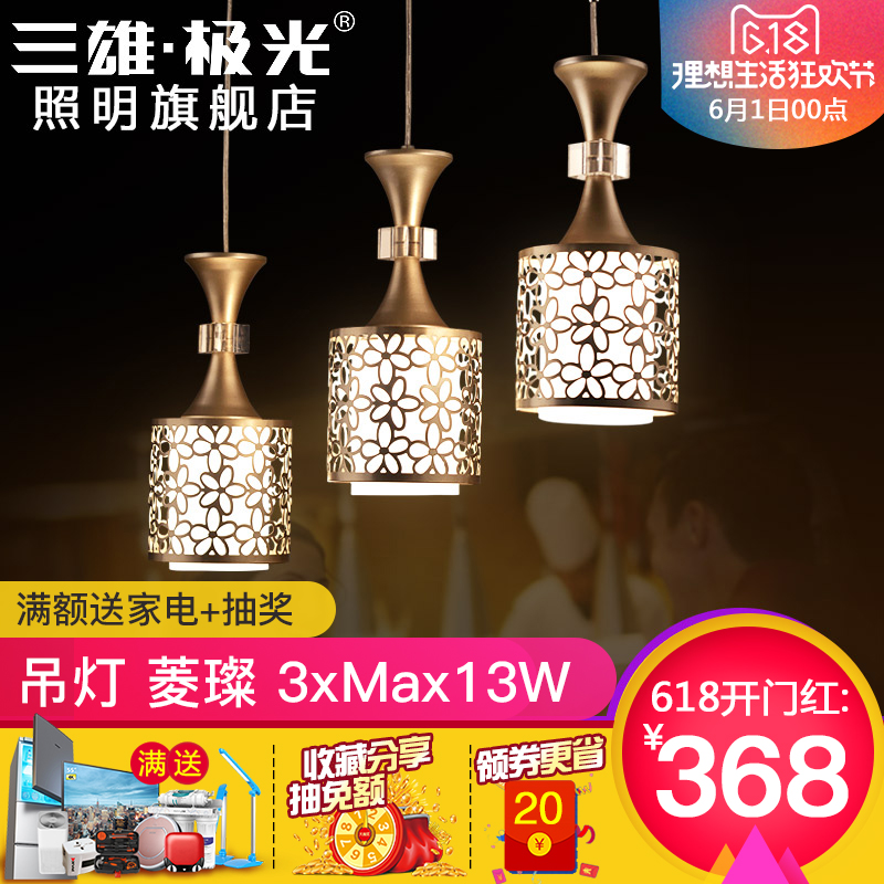 三雄极光3头e27金色鱼线型吊灯PAK-LED-DS-D55
