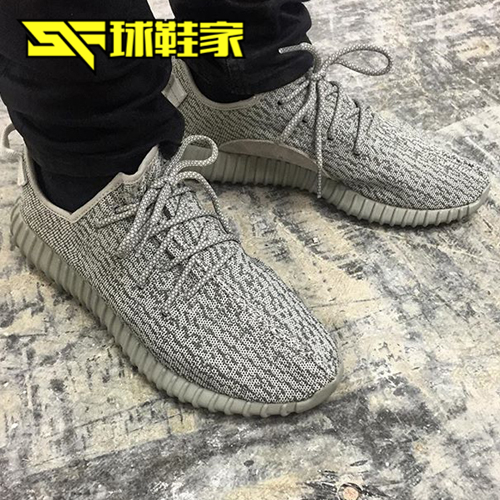 Kanye West Yeezy Boost, Cheap Yeezy Kanye West Boost Sale 2017