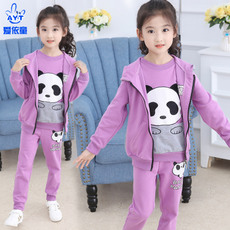 Children's costume AES Tong ayt1512007 2017