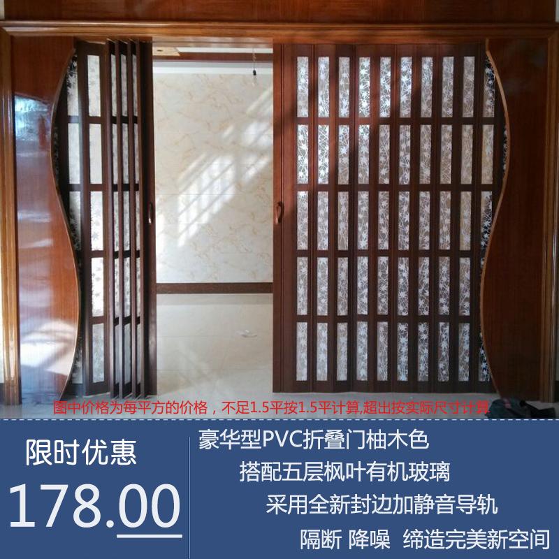 科美盾pvc豪华型折叠门HH-37