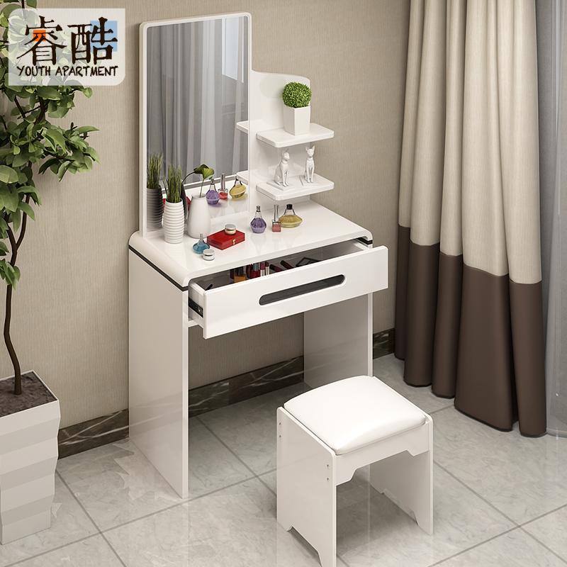 睿酷家具小户型梳妆台XD010-13